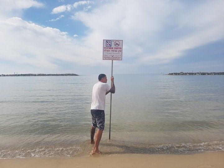 tel aviv plaža 1