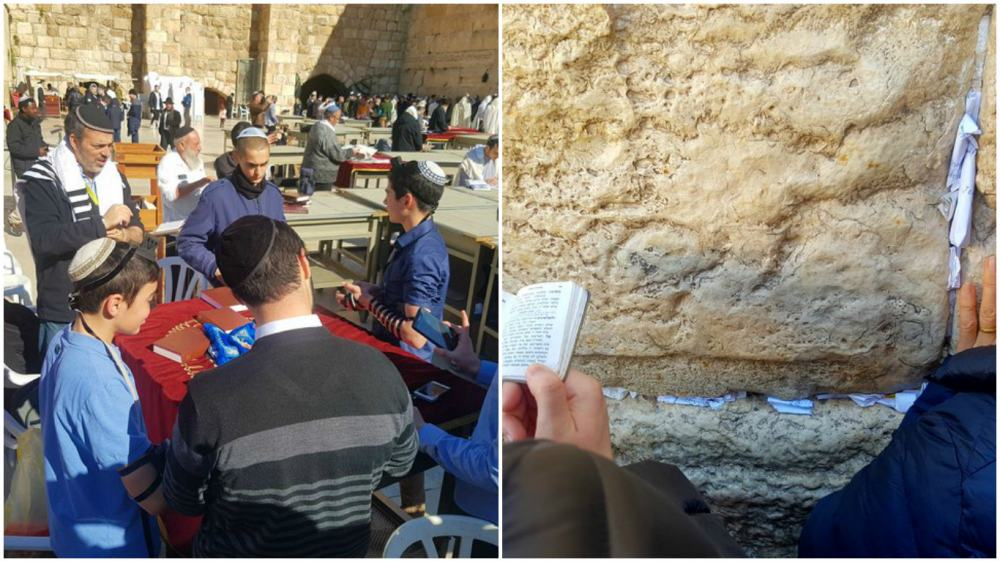 zid plača jeruzalem