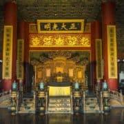 Tibet 13