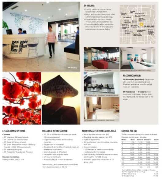 Kineski peking pdf stranica 104