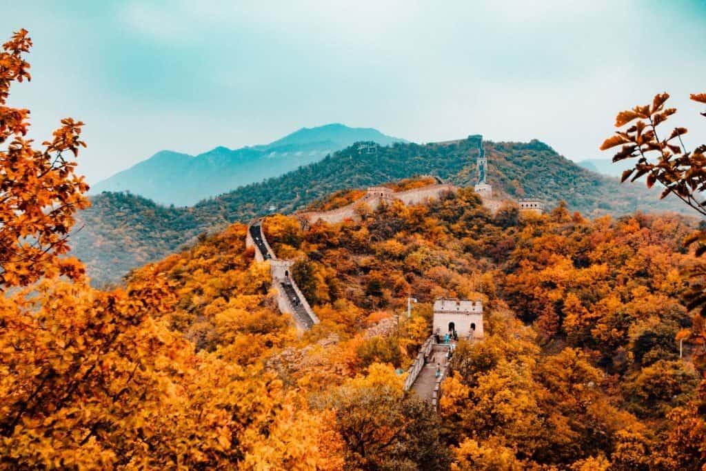 kitajska peking