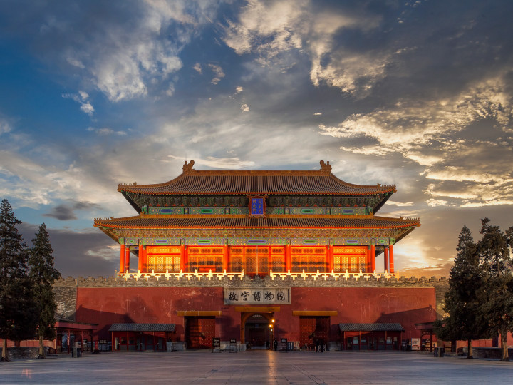 50 najljepših destinacija u Aziji, Zabranjeni grad, Peking, Kina