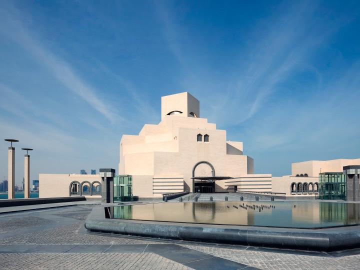 50 najljepših destinacija u Aziji, Muzej islamske umjetnosti, Doha, Katar