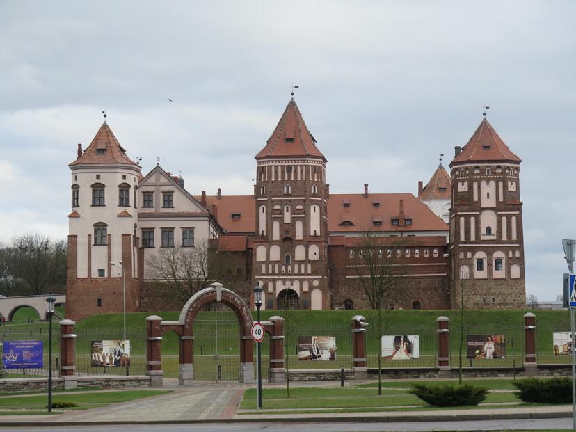 Dvorac Mir