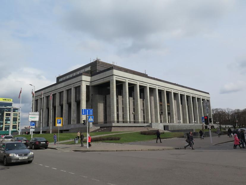 Nacionalni muzej Minsk